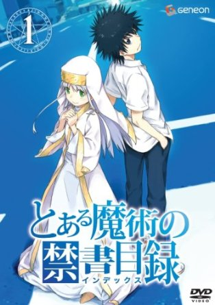 A Certain Magical Index Bluray Cover