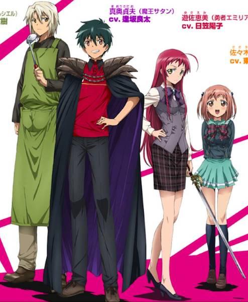 Characters of The Devil Is a Part Timer / Hataraku Maou-sama!