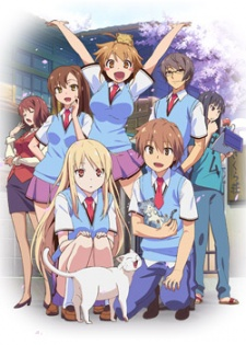 Pet Girl of Sakurasou (Sakurasou no Pet na Kanojo)