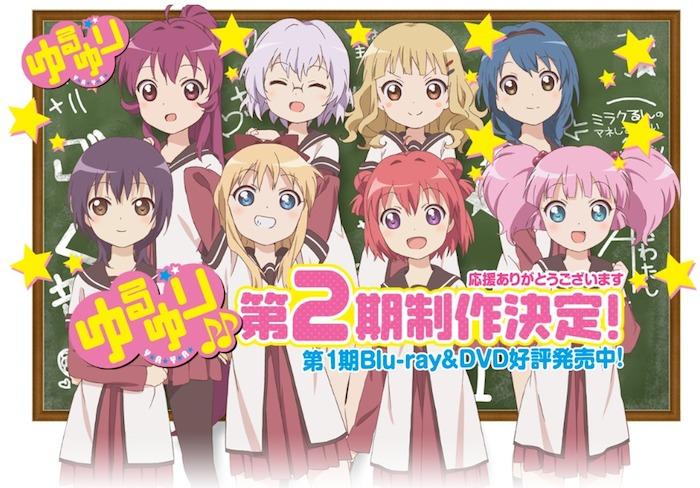 Anime Characters Named Yuri : Yuruyuri happy go lily review yuru yuri season