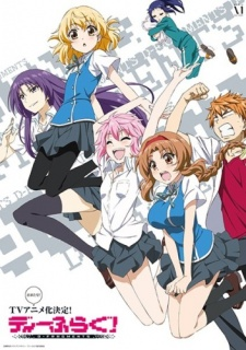 D-Frag Review Features Image