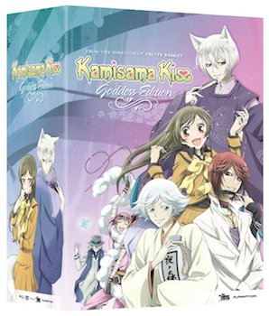 Kamisama kiss Bluray