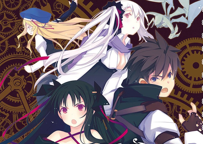 Unbreakable Machine Doll Review Featured