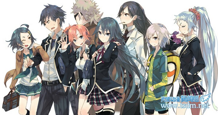 My Teen Romantic Comedy SNAFU Characters