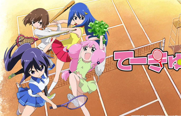 Teekyuu Review Featured