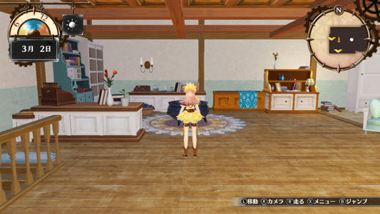 Japanese-1.0.4-Atelier-Undocked